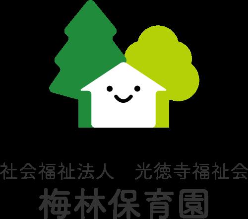 梅林保育園ロゴ